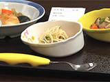 安全な食事介護、食事前の準備