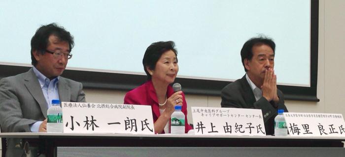 「病院機能評価2013年 新たな枠組み」