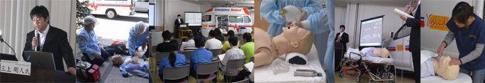 第7回 急変患者への対応と心肺蘇生(1)