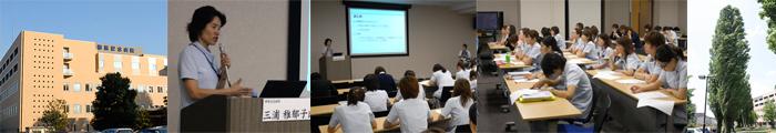 第11回 心電図から学ぶ循環管理