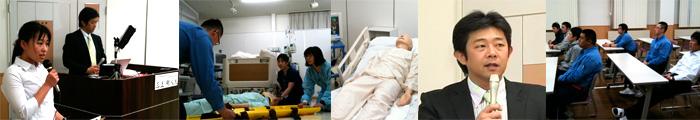 第3回 院内急変を予測できるフィジカルアセスメント [基礎]