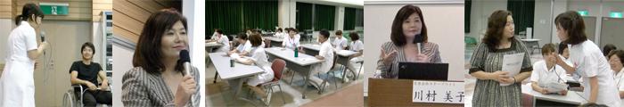 第10回 看護におけるアサーティブコミュニケーション