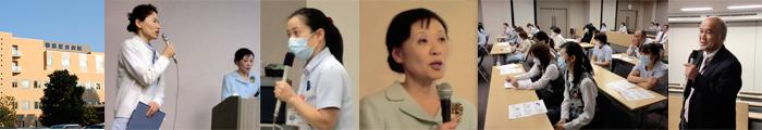 第21回 医療における患者からの暴言・暴力等への対応