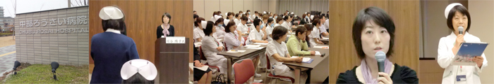 第23回 災害看護 実際の派遣から学ぶ災害時の看護師の役割